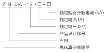 VS1-12x.png